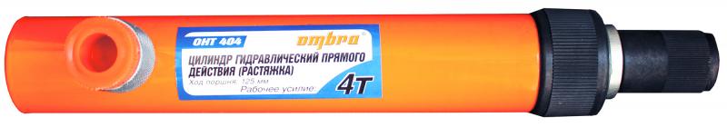 Цилиндр гидравлический прямого действия 4 т.