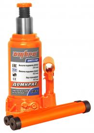 Домкрат гидравлический профессиональный 10 т., 200-405 мм