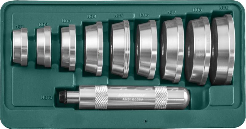 Комплект для установки подшипников и сальников, 10 предметов